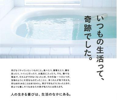 image_about_ot_02