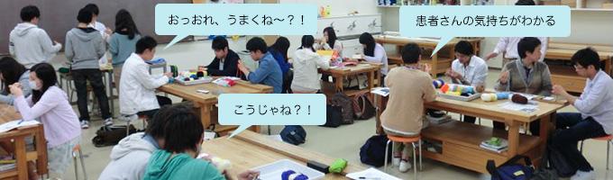 image_ot_curriculum_03